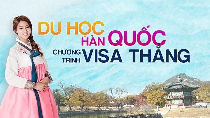 Visa thẳng du học Hàn Quốc giúp tiết kiệm được thời gian xét duyệt hồ sơ