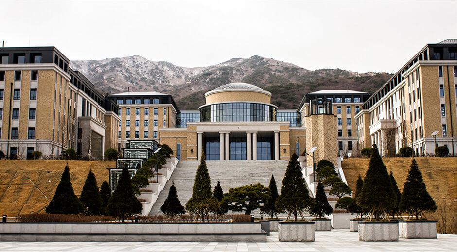 Pusan-University