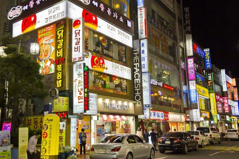 Khu thương mại Dongdaemun