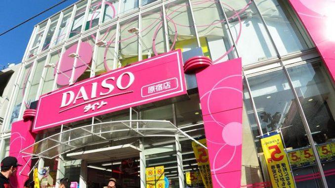 Cửa hàng đồng giá Daiso ở Nhật