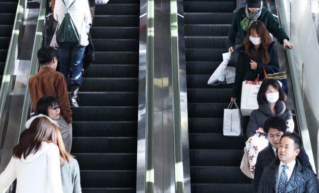 Văn hoá đi tháng cuốn của người Nhật